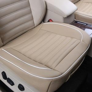 Image 1 - カーシートクッション車のシートカバー自動車保護ノンスリップカバーシート車の椅子クッションカーインテリアカバー保護
