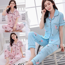 Fashion Ladies Pajamas Lapel Short Sleeve + Loose Pants Two-Piece Set
