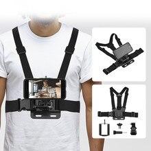 Universal cinta de cinto de peito para telefone esportes câmera gopro cinta de peito para iphone samsung huawei xiaomi sjcam para escalada ciclismo