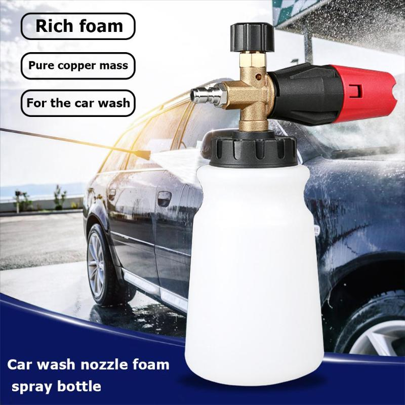 VODOOL 800ml de alta presión para lavado de coches pistola de espuma de lavado automático limpiador de espuma de nieve lanza generador de espuma 1/4 conector rápido para Karcher Lanza de espuma de nieve de 750ML para Karcher K2 K3 K4 K5 K6 K7 lavadoras de presión de coches generador de espuma de jabón con boquilla de rociador ajustable