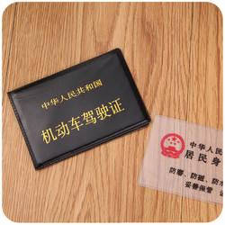"""F042 унарный картон водительское удостоверение моторное транспортное средство """"водительское удостоверение чехол водительское"""