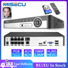 MISECU H.265 Max 5MP 4CH 8CH 48V POE NVR Up to 8CH 16CH Audio Out Surveillance Security Video Recorder For POE IP Camera