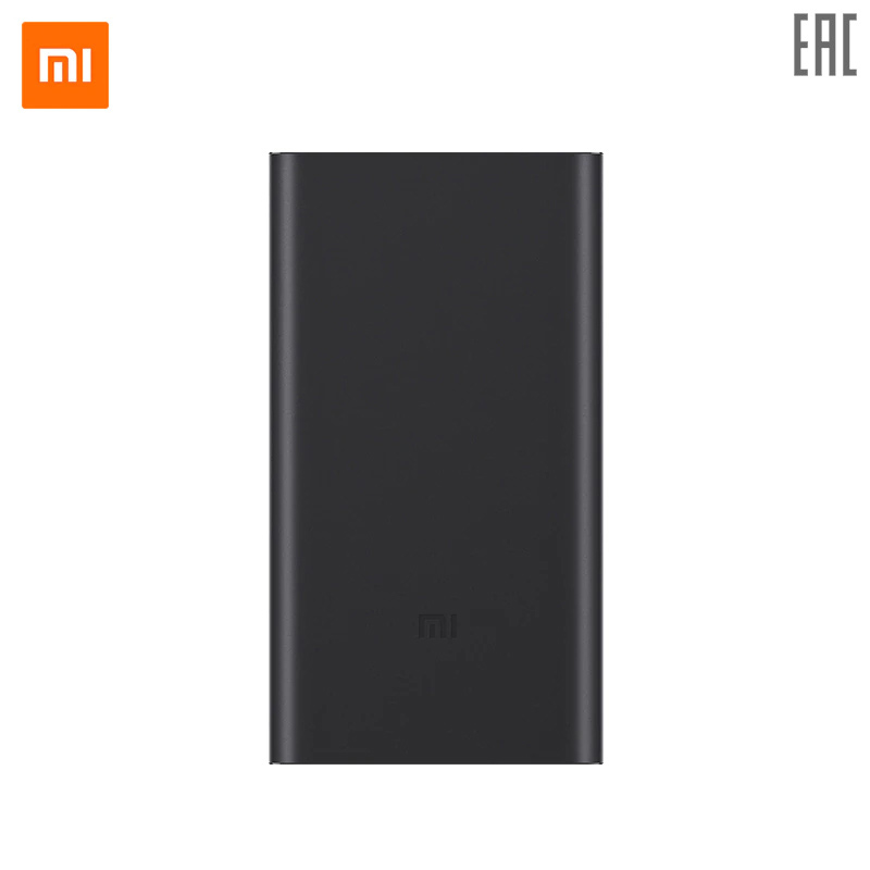 External battery Xiaomi Mi Power Bank 2 10000-in Power Bank from Cellphones & Telecommunications on Aliexpress.com | Alibaba Group