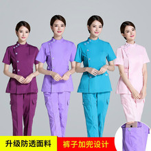 Nurses wear separate suits, short-sleeved summer dental hygienist overalls and hand washing clothes