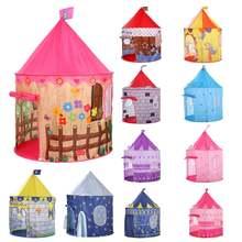 Портативные детские игровые палатки с замком уличные игрушки