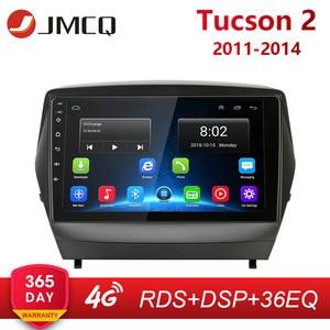JMCQ For Hyundai Tucson 2 LM IX35 2011-2014 Car radio RDS DSP Android player Wifi GPS Navigaion 2G+32G Multimedia Video Player