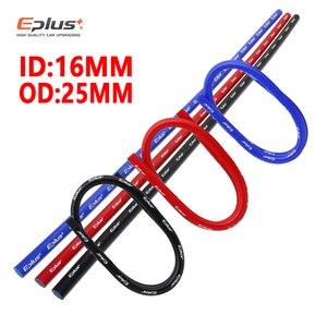 ID 16 мм, система охлаждения, Флюоресцентный шланг, плетеный шланг, трубка высокого качества, длина 1 метр, красный/синий/черный, Бесплатная дос...