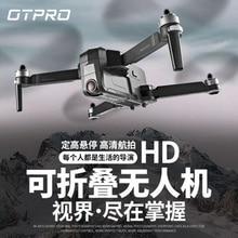 "OTPRO מצלמה מיני מל ""טים dron RC מסוק FPV 3 ציר Gimbal wifi 4K מצלמה GPS RC מזלט Quadcopter RTF במלאי! VS X8 SE x8se"