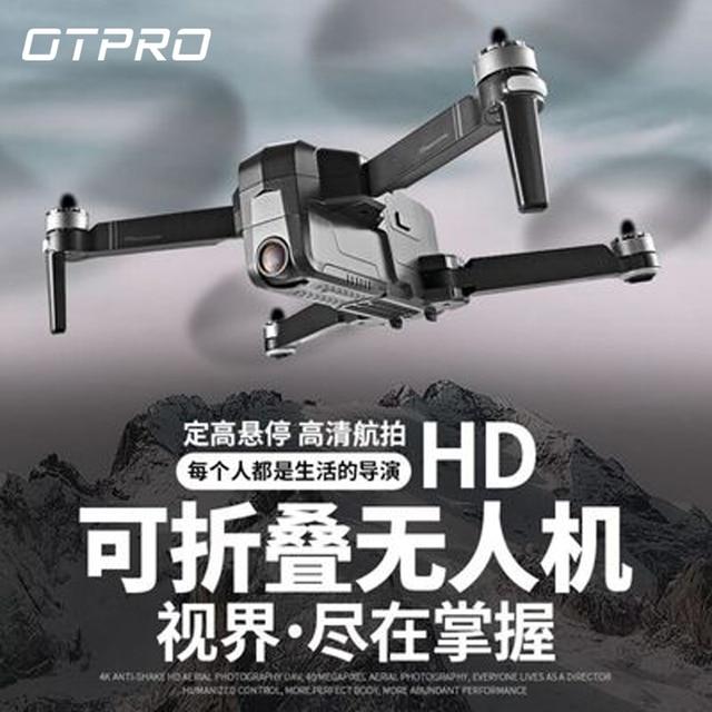 OTPRO mini Drone RC caméra, hélicoptère FPV, wifi 4K à cardan 3 axes, GPS, Drone RC quadrirotor RTF, en stock! VS X8 SE x8se