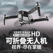 Otpro Camera Mini Drones Dron Rc Helicopter Fpv 3 Axis Gimbal Wifi 4K Camera Gps Rc Drone Quadcopter rtf In Voorraad! Vs X8 Se X8se