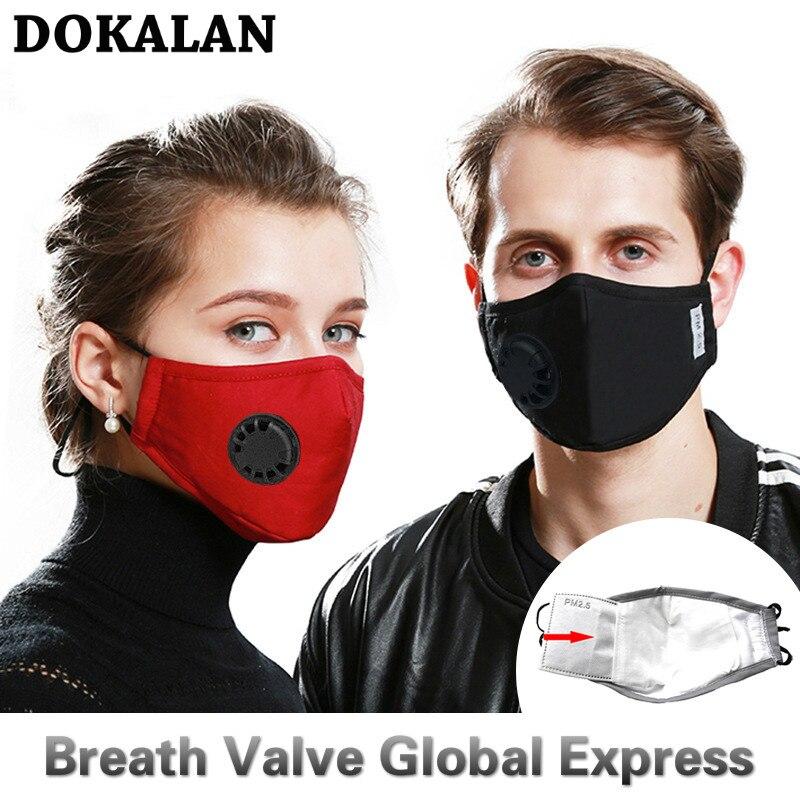 Маска для лица PM2.5 дыхательный клапан Маска Mascherine Antivirus Masque Mouth Five Floors Mascherine защитные маски для пылезащитного фильтра 2020
