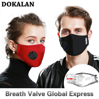 2020 Face Mouth Mask PM2.5 Breath Valve Маска Mascherine Masque Maska Five Floors Mascherine Protective Anti Dust Filter Masks