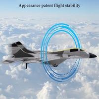 Avión de Control remoto con señal estable, 2,4G, Control remoto EPP, modelo de avión con equilibrio inteligente integrado, giroscopio planeador