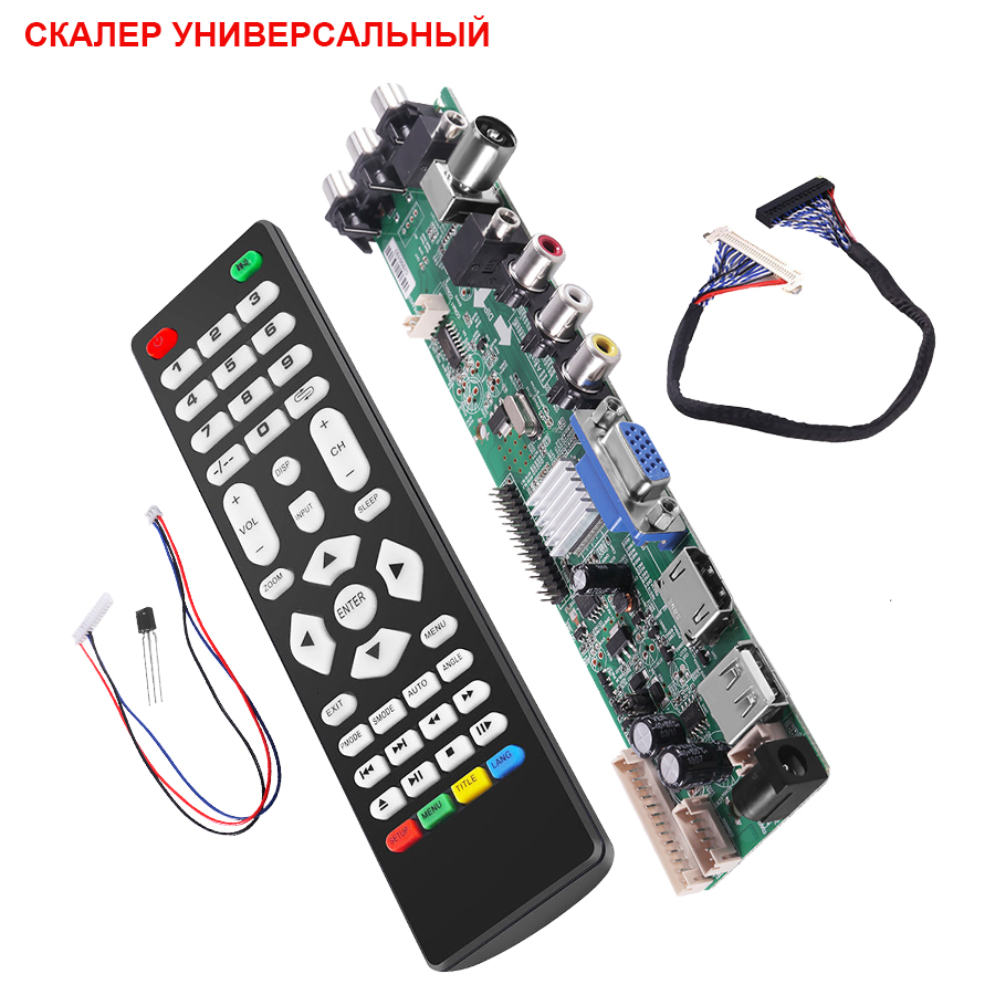 Universal Scaler Kit 3663 TV Controller Driver Board Digital Signal DVB-C DVB-T2 DVB-T Universal LCD UPGRADE 3463A With Lvds