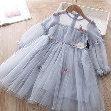 Детское платье с юбкой-пачкой, на Возраст 3-7 лет