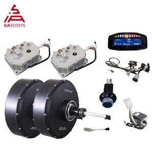 QS Motor 5000W 260 V4 72v 90kph 2wd BLDC brushless electric car hub motor conversion kits for ATV car