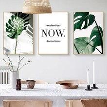 Nórdico moderno simples cartaz da lona arte impressão parede fotos para sala de estar monstera folha carta decoração maison bilder