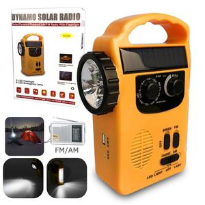 Image 1 - 야외 비상 핸드 크랭크 솔라 디나모 라디오 휴대용 am fm 라디오 전화 충전기 13 led 손전등 비상 램프