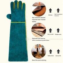 Прочные Сокол защита от укусов дома утолщенные защитные перчатки анти-захват сильные волокна удобные прочные собаки кошки царапин носим