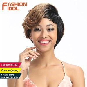 Image 1 - Moda IDOL krótkie faliste syntetyczne peruki do włosów Ombre 10 Cal Bob peruki dla czarnych kobiet żaroodporne peruki syntetyczne darmowa wysyłka