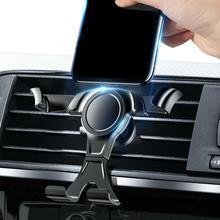 Универсальный гравитационный Автомобильный кронштейн, Гравитационный Автомобильный держатель для мобильного телефона, автомобильный держатель Navi с вентиляционным отверстием для смартфонов, аксессуары