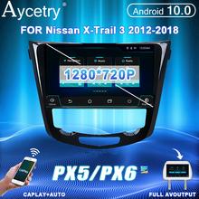 radio 2 din Android 10 samochodowe PX6 dla Nissan x-trail X Trail 3 T32 2013-2017 nawigacja GPS samochodowe stereo ekran auto audio multimedia tanie tanio wondefoo CN (pochodzenie) Jeden Din Rohs 10 1 hard disk 512GB System operacyjny Android 10 0 Video cd Jpeg 1280*720p 2 68kg