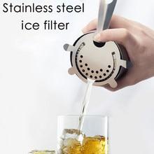 Prata bartender cocktail shaker aço inoxidável filtro barra de filtro de gelo fio misturado bebida filtro filtro barra cocktail bartender