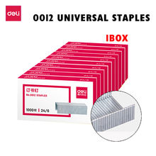 Deli 0012 Staples 1box 24/6 General-purpose Staples No. 12 Staples Learning Office Supplies Books Nails universal office series 24 6 steel staples silver