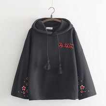 College style hoodie cute embroidered letters cherry blossom trumpet sleeve plus velvet vests student girls bottoming shirt цена 2017