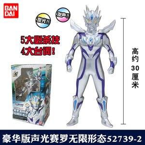 Bandai подлинный продукт Aix Altman Flash Sound Making 30 см Большой размер Ultraman