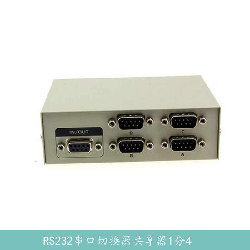 Serial Port Splitter One Point Four Rs232 Hub 1 Minute 4 Serial Port Switcher Expander RS232 Hub