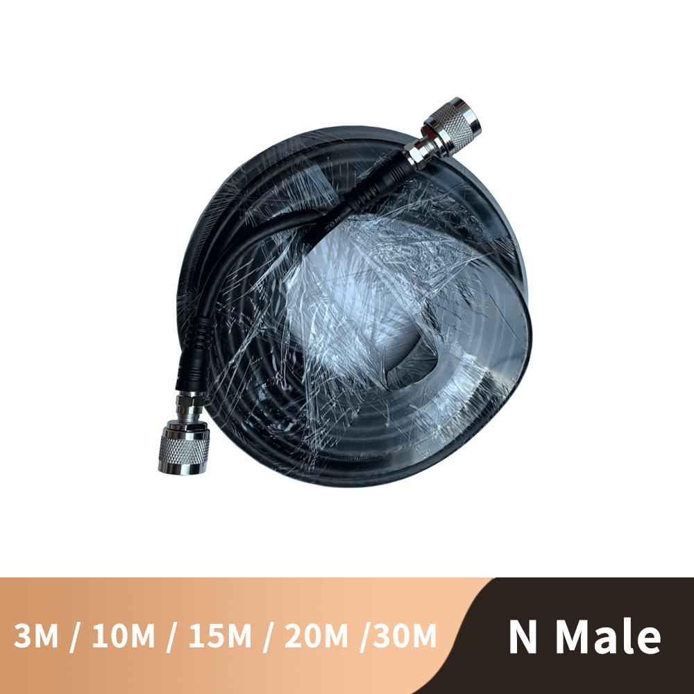 Top Quality 5D Coaxial Cable  N Male To N Male For Signal Repeater Booster And Antenna