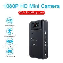 Мини камера ночного видения md90 Спортивная мини видеокамера