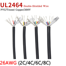 1M 26AWG UL2464 Shielded Wire Signal Cable 2 4 6 8 Cores PVC Insulated Channel Audio