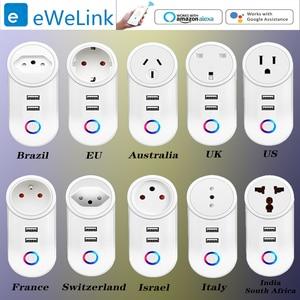 EWelink USB Wifi умная вилка EU UK US Israel BR AU Swit FR ITA Za Беспроводная мощность умная розетка пульт дистанционного управления Alexa Google Home