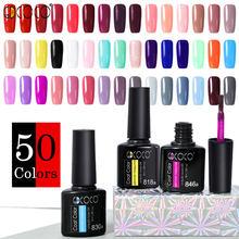 GDCOCO Гель-лак для ногтей 8 мл высококачественный Гель-лак для ногтей более дешевая цена пластиковая бутылка яркий цвет Блестящий лак гель для...