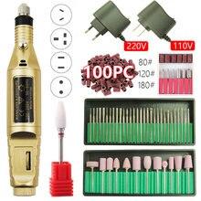 1 комплект Электрический Маникюрный сверлильный станок Профессиональный