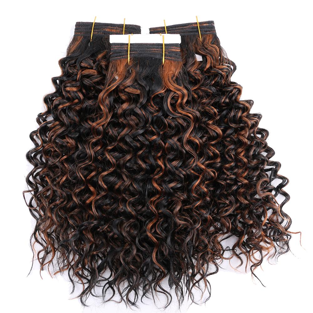 FSRHAIR 8-20 Inch P1/30 P4/30 Water Wave Hair High Temperature Synthetic Hair Extension 100g Hair Bundle