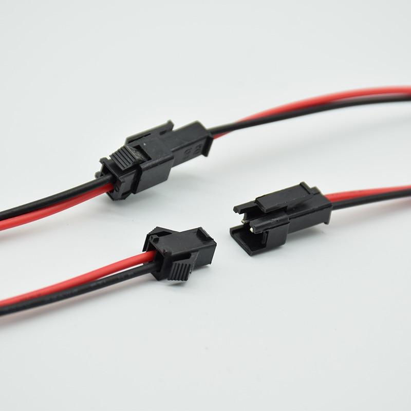 10 шт./5 пар длиной 15 см, JST SM, 2 штыря, штекер, штекер кабеля, отрезок