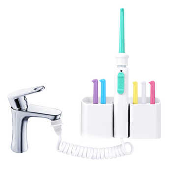 Water Dental Flosser Faucet Oral Irrigator Water Jet Floss Dental Irrigator Dental Pick Oral Irrigation Teeth Cleaning Machine