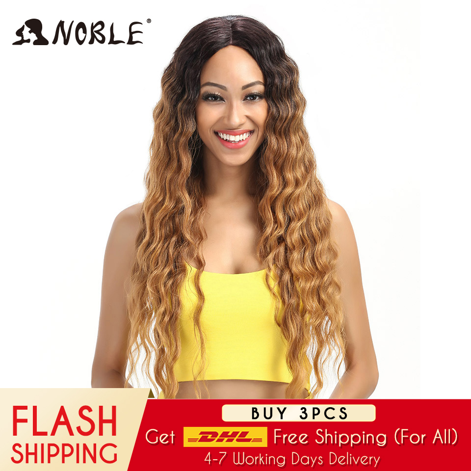 Noble Hair Wigs For Black Women Synthetic Lace Front Wig 30 Inch Long Wavy Hair Blonde Ombre Hair Synthetic Lace Front Wig