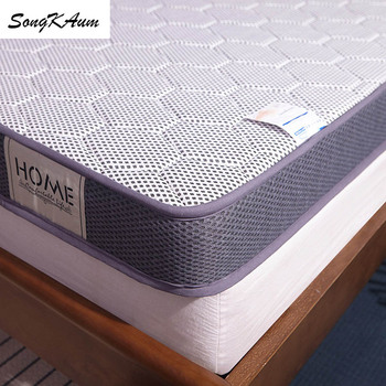SongKAum Knitted fabric Natural latex Mattresses single student dormitory Tatami Double home Three-dimensional  Mattress