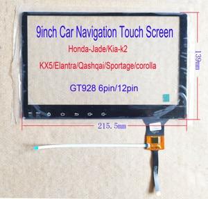 9inch Car Navigation Touch Screen 215mm*139mm Jade K2 KX5 Corolla Elantra Sportage Qashqai GT928 6Pin/12pin TP001(China)