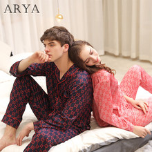 Winter Men Couple Pajama Sets Pyjamas Short full Sleeved Casual Sleepwear Suit Plus Size 3XL Homewear Pyjama Fashion(China)