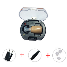 Drop Shipping In-ear China hearing aids Rechargeable Hearing Sound Amplifier Ear Care стоимость
