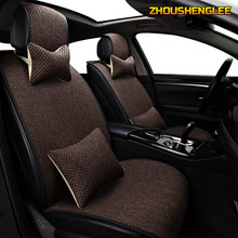 ZHOUSHENGLEE FLAX car sear cover for ford fiesta ford ranger fusion focus 2 mk2 mondeo mk3 mk4 kuga Auto accessories Car seats(China)