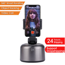 Auto Face tracking mount  Rotation Smart Selfie Stick Tripod Holder Smart Shooting Phone Mount Auto Face Object Tracking Holder