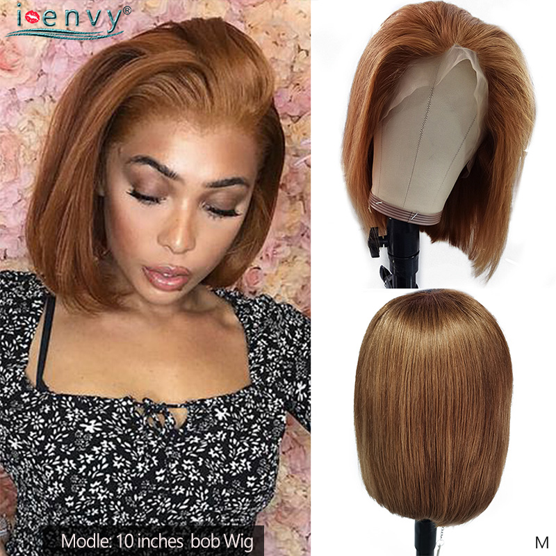 I Envy #30 Ginge Blonde Straight Hair Wigs Colored Short Bob Wig Brazilian 13*4 Lace Front Human Hair Wigs For Black Women Remy