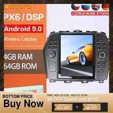 Reproductor Multimedia para Nissan Maxima 2016-2019 Android 9,0, unidad central de Radio, reproductor estéreo de DVD para coche, Bluetooth, WIFI, navegación GPS PX6