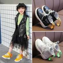 New Girl Leather Martin Boots Shoes For Girls Children Non-slip Warm Fashion Kids Sneakers shoes